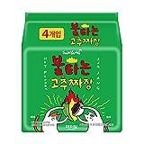 [Samyang] Hot Pepper Jjajangmyeon (Pack of 4) / Korean food / Korean ramen / Jjajangmyeon / Spicy Korea Noodle Challenge (overseas direct shipment)