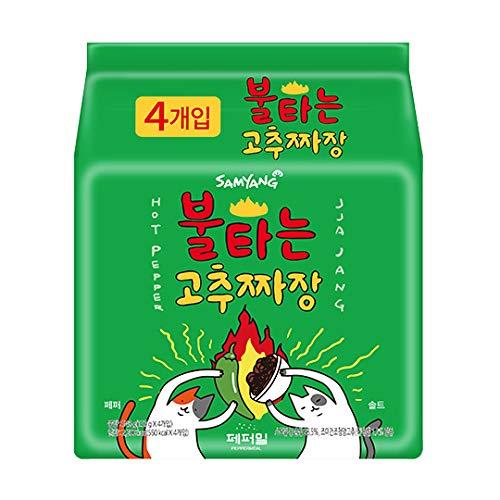 Samyang Hot Pepper Jjajangmyeon Pack Special Campaign food Ko Korean Super intense SALE 4 of
