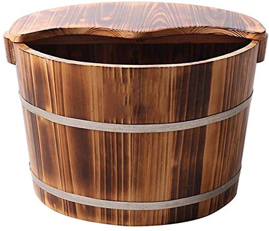 出発またはどちらかシートWL Foot Bath Barrel Wash The Foot Bucket Chinese Fir Health Bucket Spa Massage Pedicure Bucket Small Wooden Tub For Home Use Thicken Wood Foot Bath Barrel Improve Sleeping The Best Gift For The Elders