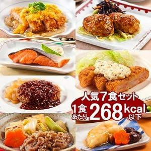 ニチレイ 「気くばり御膳」 人気7食セット (20S)(和食・洋食)(塩分・カロリー控えめ) (冷凍食品)