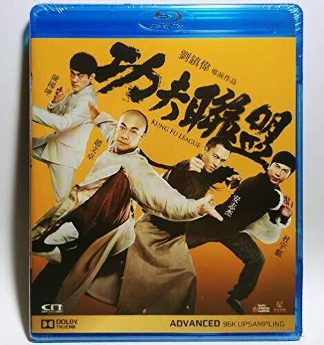 Kung Fu League Nippon Oakland Mall regular agency Blu-ray