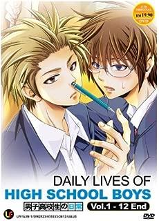 Daily Lives of High School Boys (Danshi Kōkōsei No Nichijō), Episodes 1-12, Complete Anime DVD