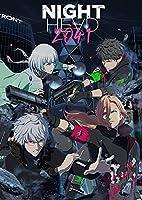 【Amazon.co.jp限定】NIGHT HEAD 2041 Blu-ray BOX(3枚組)(アクリルキーホルダー4種セット付)