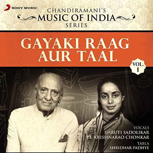 Shruti Sadolikar & Pt. Krishnarao Chonkar