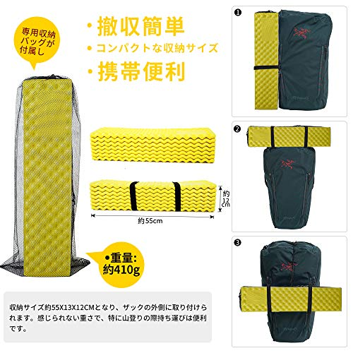Soomloom寝袋用マットキャンプパッドレジャーアウトドアマットレジャーシートテント泊超軽量保温IXPE素材アルミフィルムポータブル花見・キャンプ・ヨガ・ピクニック・登山・ハイキングなど適用(イエロー)