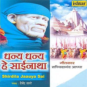 Shirdila Jaauya Sai (Dhanya Dhanya He Sainatha)