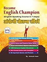 Become English Champion Book