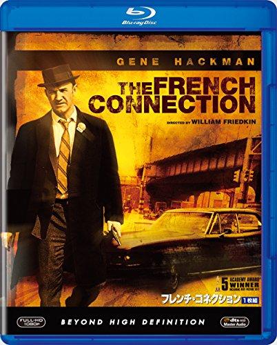 Gene Hackman - The French Connection [Edizione: Giappone] [Italia] [Blu-ray]