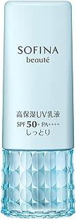 Sofina Beaute UV Moisture Emulsion Facial Sunscreen SPF50+/PA++++