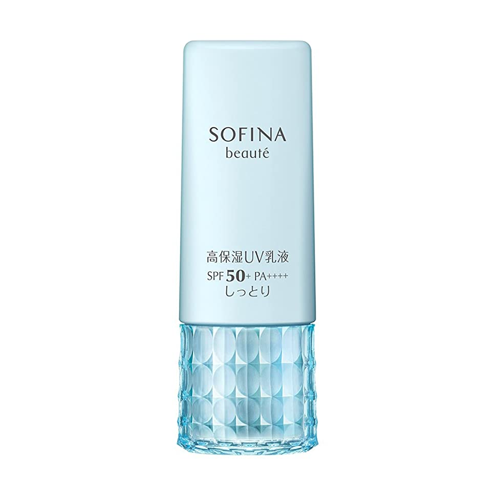 変化する平野魅力的ソフィーナボーテ 高保湿UV乳液 SPF50+ PA++++ しっとり 30g [並行輸入品]