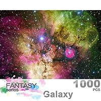 Ingooood - 大人の特別な卒業や誕生日ギフトホームデコレーションのためのジグソーパズル千個入りスニークピークシリーズ - Galaxy_ IG-0344エンターテイメントおもちゃ(6歳以上が適しています)