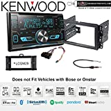 Kenwood Excelon DPX593BT CD Receiver + Install kit 2007-2013 Silverado, Avalanche with Sots Lanyard Bundle
