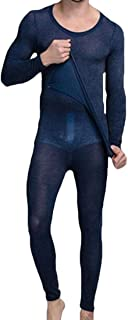 HOUJ Men's 2 Piece Stretch Thermal Seamless Breathable Microfiber Top & Bottom Set