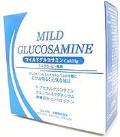 マイルドグルコサミン 30包
