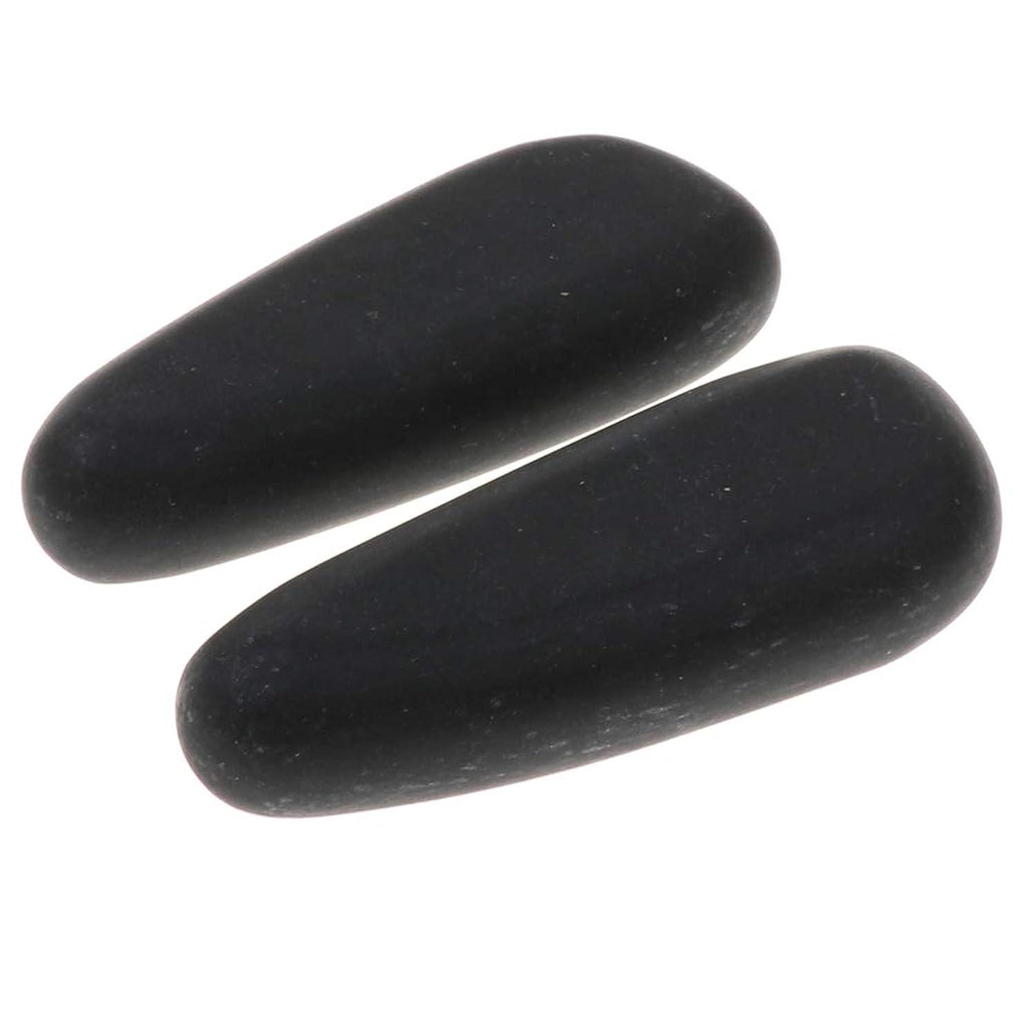 独裁餌アーチgazechimp ホットストーン マッサージ石 マッサージストーン 玄武岩 ボディマッサージ 2個 全2サイズ - 8×3.2×2cm