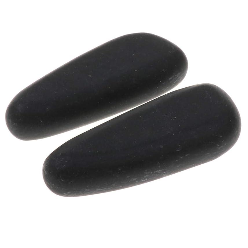 キルトキャッシュスクランブルgazechimp ホットストーン マッサージ石 マッサージストーン 玄武岩 ボディマッサージ 2個 全2サイズ - 8×3.2×2cm