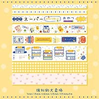 6ロール/セットかわいいスナック店シリーズマスキング和紙テープ日記DIY装飾粘着テープ日本のかわいい文房具ステッカー