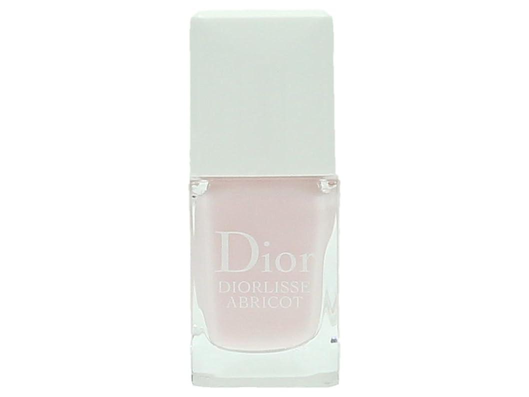 終了する船形便利クリスチャンディオール Diorlisse Abricot (Smoothing Perfecting Nail Care) - # 800 Snow Pink 10ml/0.33oz