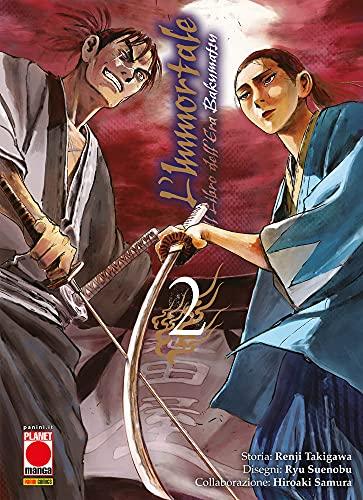 L'immortale. Il libro dell'era Bakumatsu (Vol. 2)