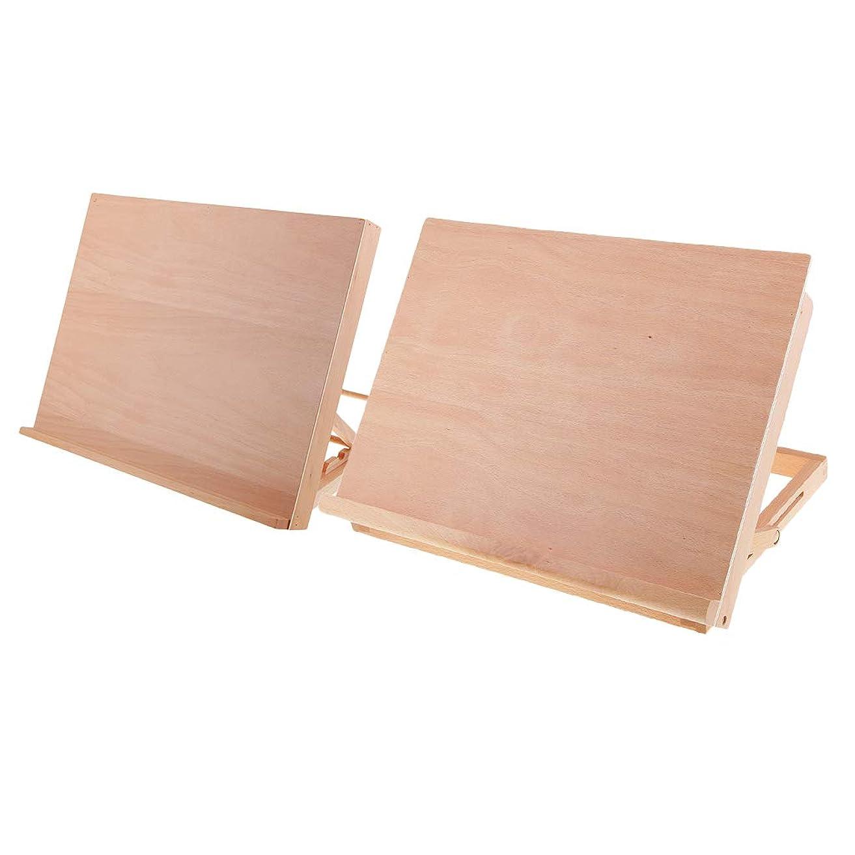 ネーピアテーブルを設定する和らげるF Fityle スケッチボード イーゼル卓上 小型 木製スタンドボード 角度調整可能 水彩画 写生 模写 2個入り