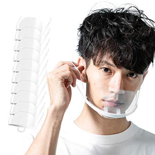 【Amazon限定ブランド】マウスシールド 飛沫防止 ガード 口元 マスク 高透明度 ハイグレード 保護シールド 曇り止め 超軽量 呼吸しやすい メイク崩れない 耳ひも調整可能 業務用 10枚セット