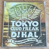 DJ HAL TYO CLUB FREAK VOL.4