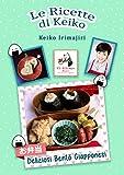le ricette di keiko: deliziosi bento giapponesi