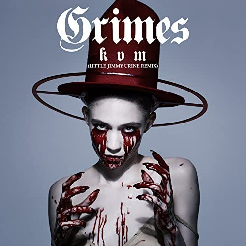 グライムス