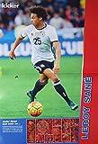 1x Einzelposter Leroy Sane Star-Poster Deutsche
