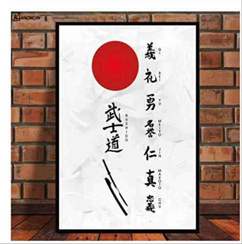 DPFRY Leinwand Druck Japanischen Samurai Chinesischen Schriftzeichen Anime Poster Wandkunst Raumdekoration Wohnkultur Q39F 40X60 cm Rahmenlose