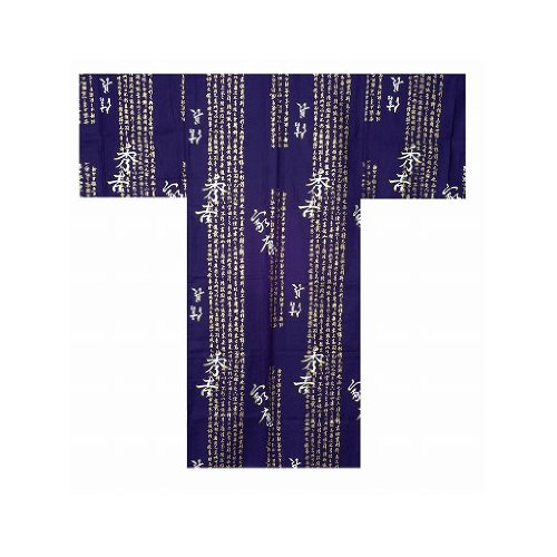 Autenticos Yukata Samurai / Frescos y Atractivos Kimono-