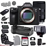 Sony a7 III Full-Frame Mirrorless Camera and Tamron 28-75mm f/2.8 Di III RXD Lens + Battery Grip Bundle with Professional Accessory Kit