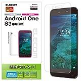 エレコム Android One S3/液晶保護フィルム/防指紋/反射防止 PM-AOS3FLF