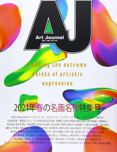 Art Journal Vol.104