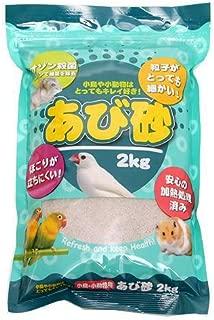 アラタ BIRD HOUSE A-34 浴び砂 2kg ハムスター 鳥 小動物
