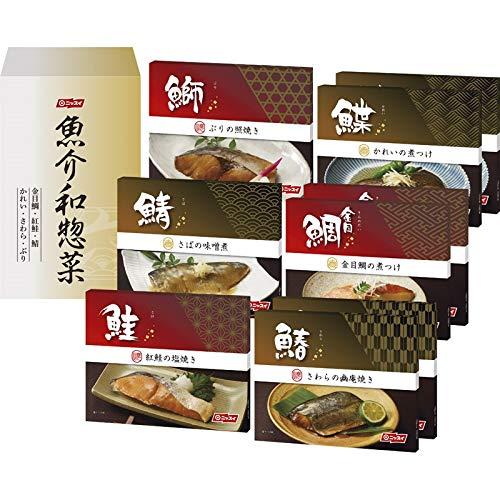 ニッスイ 煮魚ギフト NZ-50A 【煮魚 魚料理 和食 レンジで簡単 詰め合わせ つめあわせ 日本産 国産 お取り寄せ グルメ おいしい 美味しい うまい】
