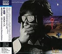 杉真理/MISTONE-30th Anniversary Deluxe Edition-[初回限定盤]
