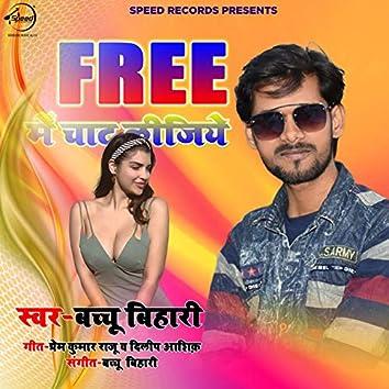 Free Me Chat Lijiye - Single