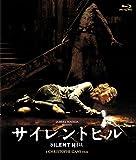 【おトク値!】サイレントヒル[Blu-ray/ブルーレイ]