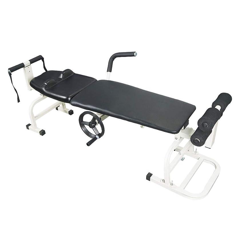 バイパスなぜなら計画的折りたたみ式マッサージベッドテーブルポータブル頸部と腰椎牽引ベッド