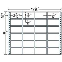 東洋印刷 タックフォームラベル 12 5/10インチ ×10インチ 24面付(1ケース500折) MX12H