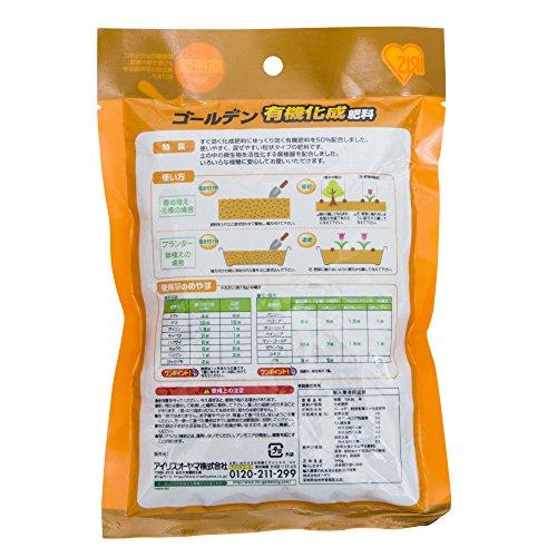 アイリスオーヤマ ゴールデン有機化成肥料 300g