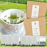 お茶畑工房茶和家木村園 ドリップ緑茶 60袋