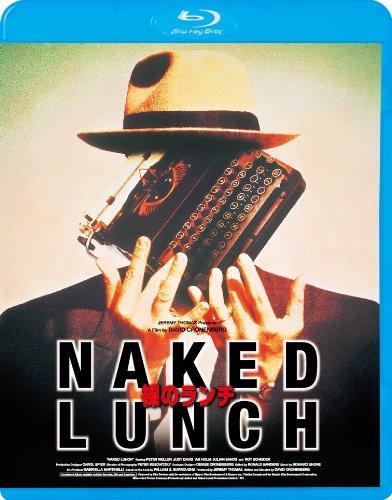 裸のランチ 【Blu-ray】