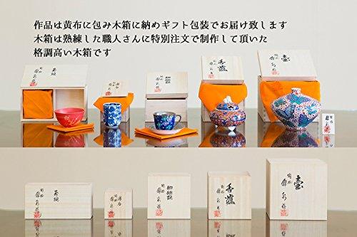藤井錦彩窯『窯変プラチナ彩焼酎カップ』