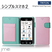 softbank シンプルスマホ2 401SH ケース JMEIオリジナルホールドフリップケース TRITON ライトピンク ソフトバンク しんぷるすまほ 2 スマホ カバー スマホケース スマートフォン