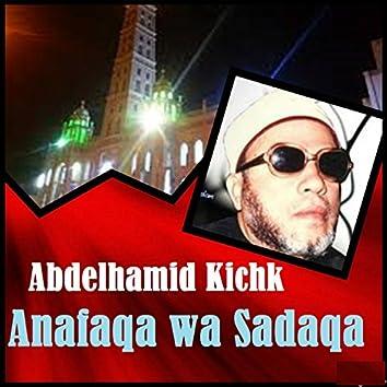 Anafaqa Wa Sadaqa (Quran)