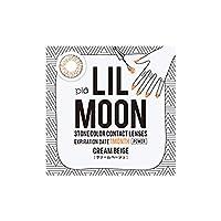 LILMOON リルムーンマンスリー カラーコンタクトレンズ クリームベージュ -4.00