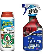 【セット買い】 住友化学園芸 殺虫剤 オルトランDX粒剤 200g & 殺菌剤 マイローズ殺菌スプレー 950ml
