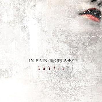 IN PAIN / Moroku Utsukushiki Mono